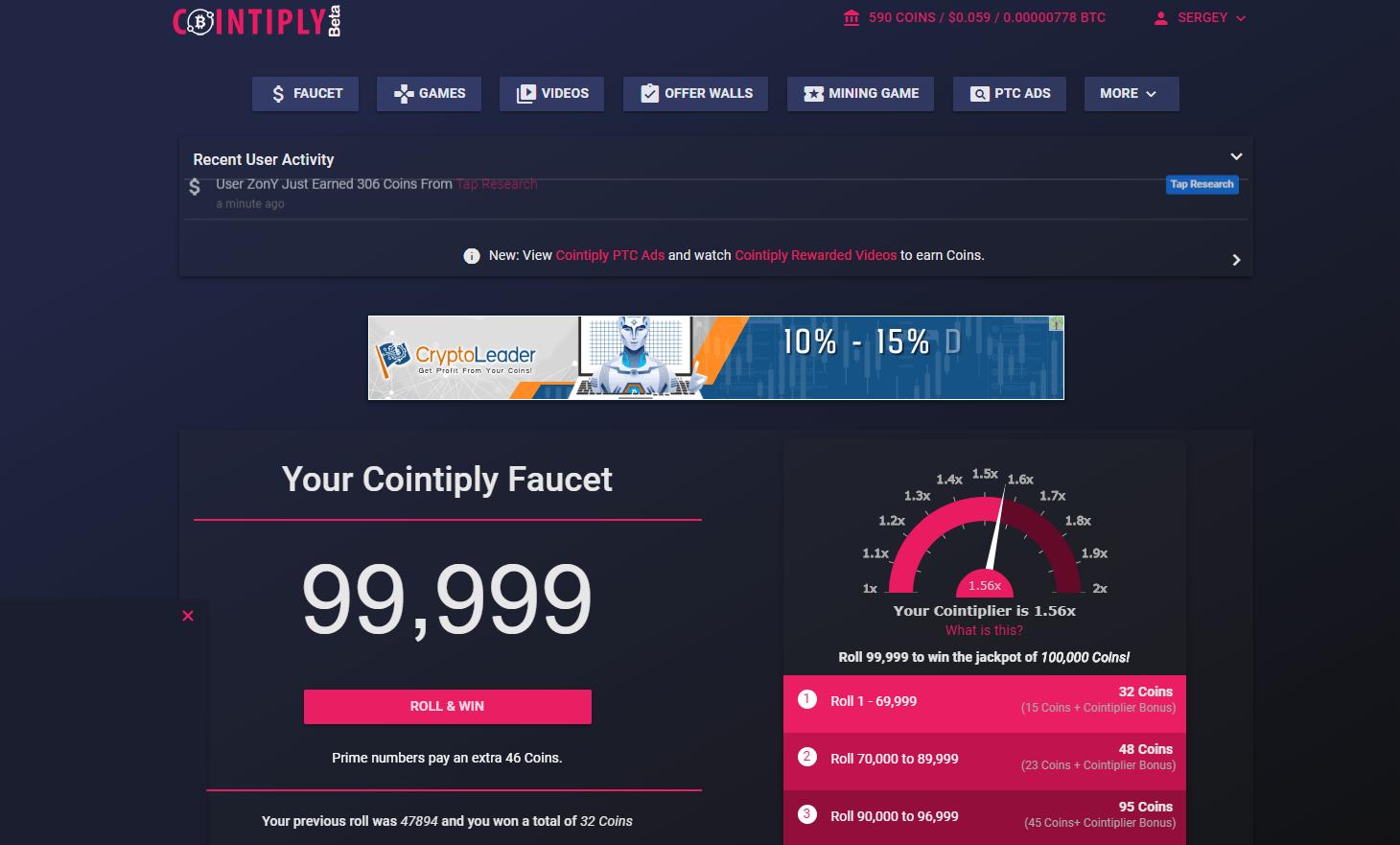 schermata dashboard