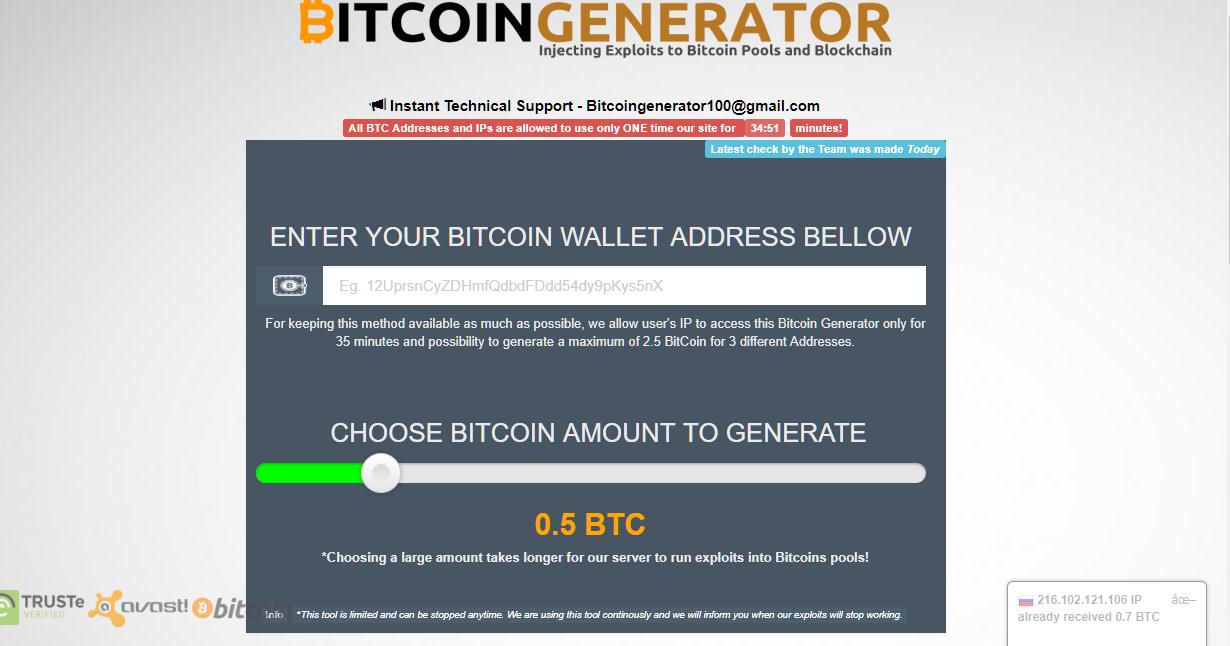 generatore bitcoin