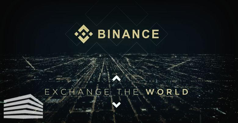 Binanceexchange