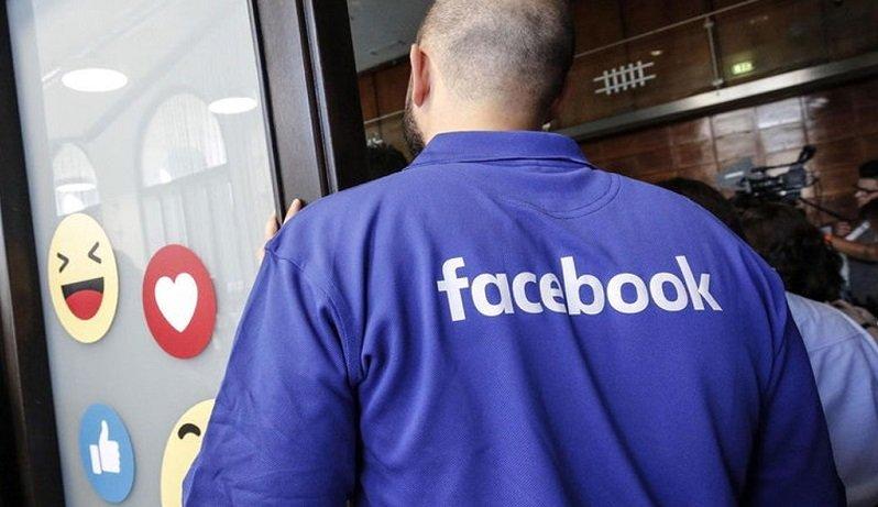 merchandising su facebook